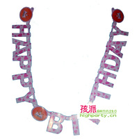 Highparty 1 girl birthday decoration supplies girl letter