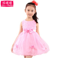 girl dresses fashion fresh princess tank dress for girls child one-piece dress white pink Children's Dresses