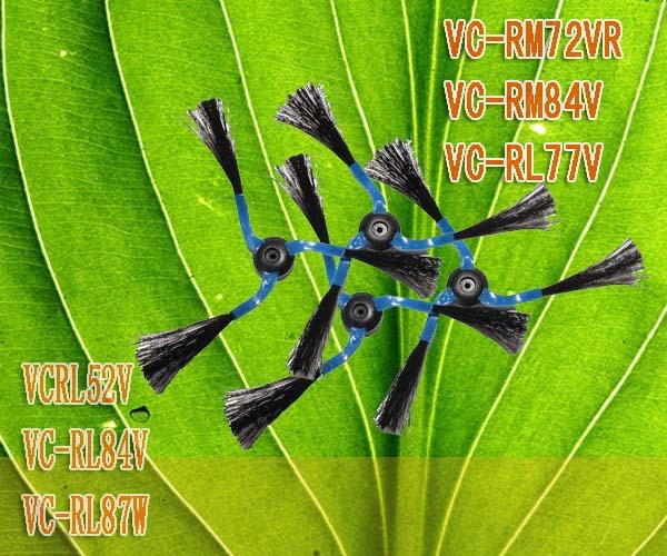 10PCS side brush 3 arms for Navibot SR8730 SR8750 SR8825 SR8849 SR8855 SR8895 SR8980 VC-RL87VR VC-RL87V Free Shipping(China (Mainland))