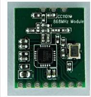 100pcs lot CC1101 868MHz wireless module+Free shipping