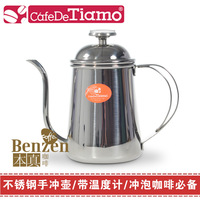 Small mouth pot tiamo coffeecakes stainless steel pot belt ha1593 700ml thermometer