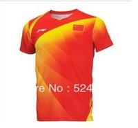 Free shipping Li-Ning Man's London 2013 Olympic Games Chinese national flag sweat T-Shirt chinese badminton team