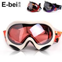 2013 skiing mirror double layer antimist ski eyewear multicolour mirror snow glasses belt