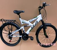 24 26 bicycle shock absorption mountain bike mountain bike v belt stacking shelf