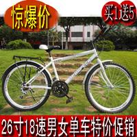 26 mountain bike 26 bicycle 26 variable speed mountain bike 26 sitair