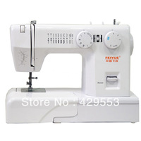 Leap sewing machine fy812 multifunctional household sewing machine table electric overcastting sewing machine