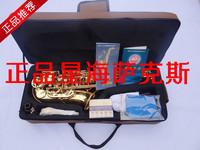 Xas-180s tenor saxophone saxe e