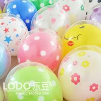 Balloon birthday party balloon 23