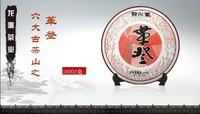 2012 Yunan puer tea  raw pu'er 100g the food organic Chinese tea puerh slimming pu er tea 100 pu-erh cha gao for weight loss