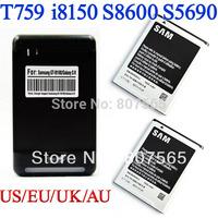 US EU UK AU Plug wall charger+ 2 x1500mA EB484659VU Battery For Samsung Galaxy Xcover S5690 W I8150 Omnia W I8350 Transfix S8600