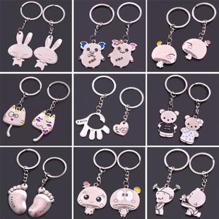 Personalized folding fan metal fan couple key chain key chain small accessories