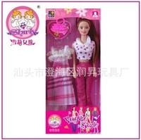 Hot selling New Arrivals S90026 Fashion DIY Shirley Girl Bobby Doll Playsets Children Toys Princess Dolls Birthday Gift