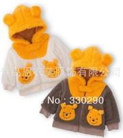 FREE SHIPPING! Winter Must Be Followed By Summer.So Let's Get Ready !2013 New Style For Winter Wear! Winnie Bear Fleece Jacket.