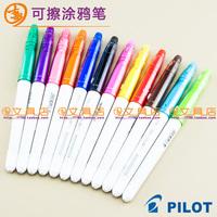 Baile pilot baile watercolor pen drawing pen multicolour doodle pen sw-fc