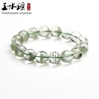 Jade water natural green ghost bracelet mantianxing crystal bracelet male women's