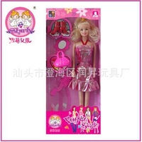 Hot selling Creative S9002  DIY Shirly Girl Bobby Doll Playsets Children Toys Birthday Gift Christmas Gift