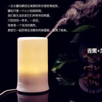 Ultrasonic Aromatherapy machine aromatherapy lamp aromatherapy furnace humidifier Ultrasonic Aroma Diffuser