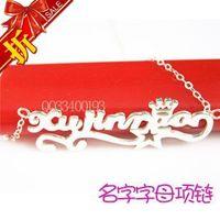 Letter necklace professional customize exquisite gift pure silver accessories diy female short design pendants