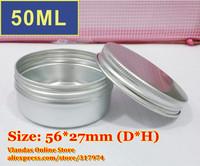 50Pcs/Lot 50ML D56m*H27mm Silver Color Aluminum Cosmetic Box Cream Jar With Screw Cap Wholesale Free Shipping