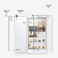 Nile gold ascend  for HUAWEI   p6 scrub scratch-resistant screen film mobile phone protective film