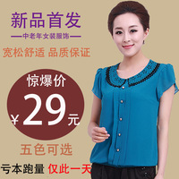 Mother clothing summer quinquagenarian women's short-sleeve summer short-sleeve T-shirt middle-age women t-shirt chiffon