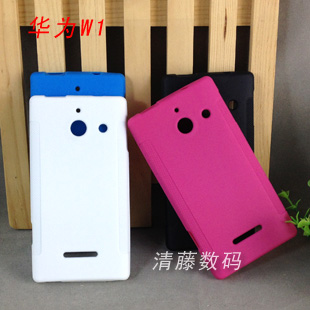 For huawei   w1 mobile phone case scrub sets protective phone case tpu case soft case slip-resistant rubber sleeve