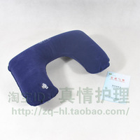 Medical air pillow horseshoe inflatable cushion opening pad velvet Large 280 460mm