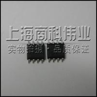 Free postage field-effect tube Ir2103s SOP8