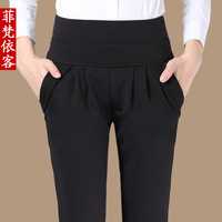 women's summer 2013 plus size casual trousers harem pants female trousers knitted pants