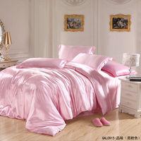 Super cool satin silk bedding norseman silk piece bedding set powder