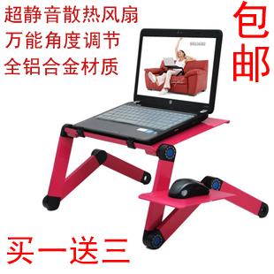 Laptop desk bed desk radiator with fan folding table lounged aluminum alloy computer desk portable frame