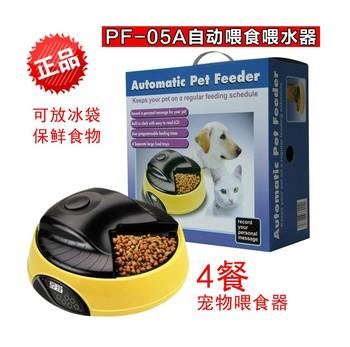 4 auto pet feeding dogs cat automatic feeder dog dishes dog bowl dog bowl