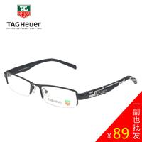 7903 Men comfortable tr90 mirror glasses frame metal frame myopia eyeglasses frame