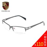 8105 personality male titanium alloy box eyeglasses frame reading glasses frame