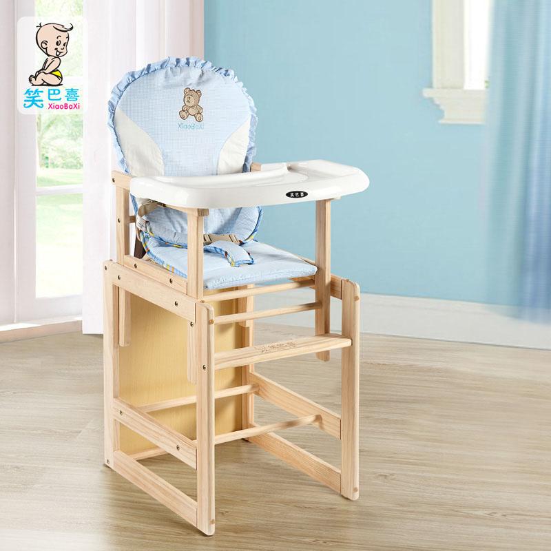 Multifunctional Wood Dining Font B Chair B Font Baby Desk  :  font b Paint b font baby wood dining table and chairs multifunctional baby dining chair from mattressessale.eu size 800 x 800 jpeg 92kB