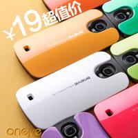 Verus  for SAMSUNG   s4 galaxy phone case i9500 9502 i959 shell emperorship protective case