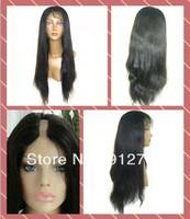 no tangle no shedding brazilian u part wig