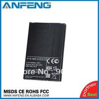 New arrived BL-44JH battery BL 44JH Batteries for LG Optimus L7 P700 P750 free shipment