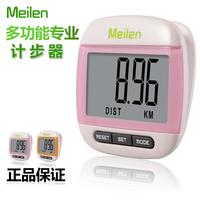 Meilen pedometer multifunctional running watch step counter