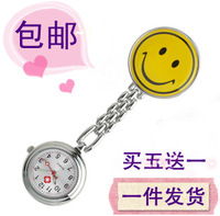 Beautiful Smiley nurse table professional medical wall chart fashion student watch table pocket watch