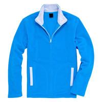 V12 2014/FREE SHIPPING/sports/long sleeve/iautumn and winter/men's clothing/coat/ Wear hat clothing/health garments