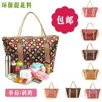 Fashion nappy bag large capacity multifunctional multi-pocket mother bag maternity bag infanticipate bag cross-body