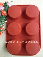 Spain Lekue shape 6 round  Muffin Sweet Candy Jelly fondant Cake chocolate  Mold Silicone tool Baking Pan DIY