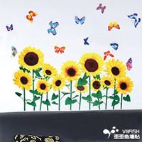 Free shipping Sofa tv wall stickers sunflower furnishings sticker