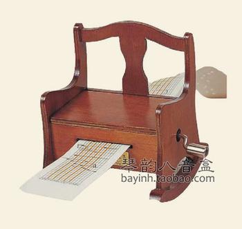 Yunsheng 18 hand wool chair music box music box birthday gift child gift diy