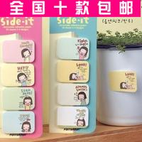 Z2128 sticky n times stickers yiwu commodity