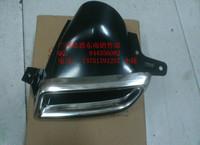 12 v3 silencedr shield v3 sourdine shield exhaust pipe decoration tail pipe