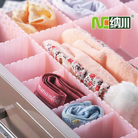 High quality combination drawer diaphragn underwear storage finishing partition