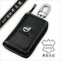 Luxury Volvo Logo Leather Key Cases Bag with Gift Box