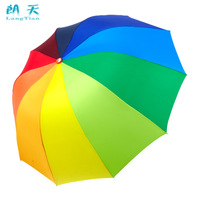 Free shipping Rainbow umbrella folding umbrella anti-uv sun umbrella